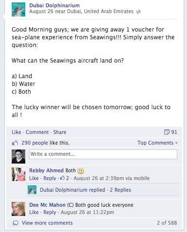 臉書Q&A競賽