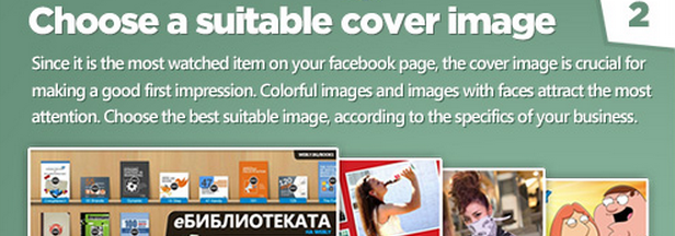 Facebook tips - the cover image
