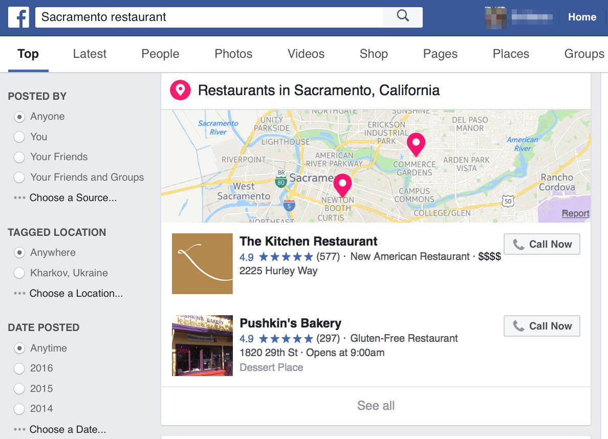 facebook page optimization.png